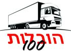 לוגו הובלות 100