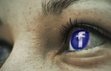 5 דברים שצריך לדעת כשמקימים קמפיין בפייסבוק